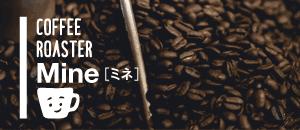COFFEE ROASTER MINE